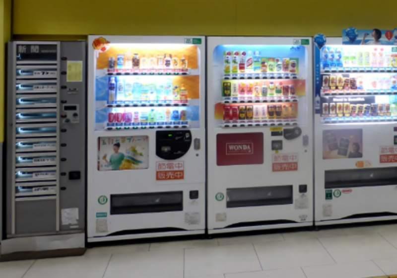 Aprire un negozio di distributori automatici